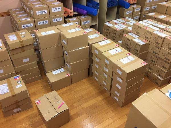 熊本地震 オージャス エステサロン ボランティア エステ 支援物資