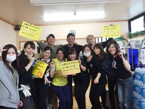 オージャス 熊本 エステ ボランティアエステ 熊本地震