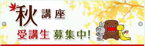 オージャス 熊本 エステ ダイエット NHK 福岡 月リズムストレッチ