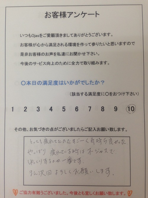 熊本エステサロン結果ダイエット口コミアンケート