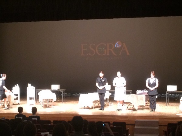 オージャス 熊本エステサロン エスグラ3位 九州沖縄エリアファイナル