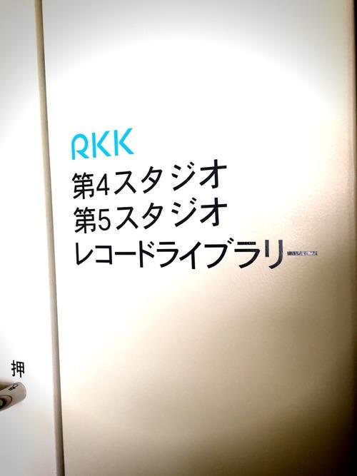 よるめぐ オージャス 熊本 RKK 月リズムストレッチ