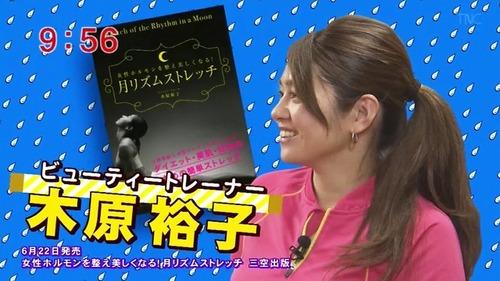 月リズムストレッチ オージャス 自律神経ケア 熊本